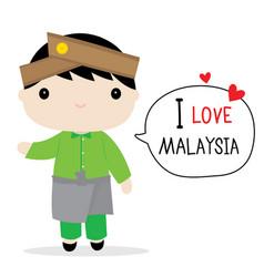 malaysia men national dress cartoon vector image