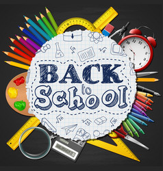 school supplies in a circle on black background vector image