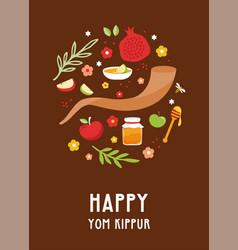 Greeting card for jewish holiday yom kippur and vector