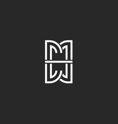letters mm logo initials monogram minimalist vector image
