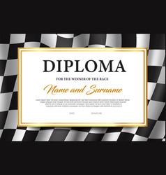 Race winner diploma certificate template vector