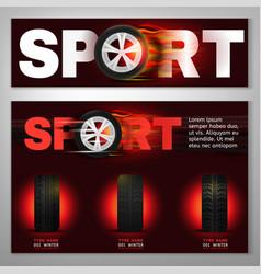 Tyre banner image vector