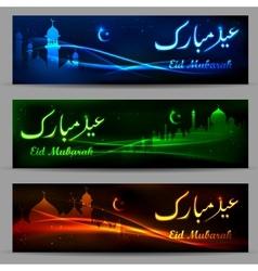Eid Mubarak Banner vector image vector image