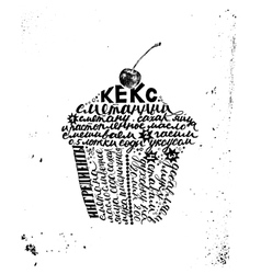 recipe of cupcakes - russian lettering vector image vector image