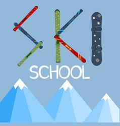 ski school logo emblems design elements winter vector image