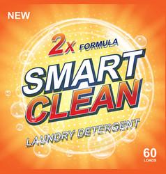 Toilet or bathroom tub soap cleanser banner ads vector