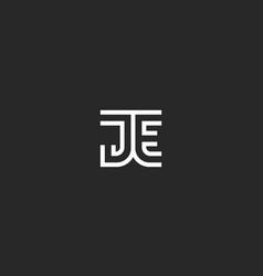 monogram initials je or ej logo letters vector image