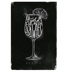 spritz cocktail chalk vector image