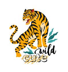 wild no cute tiger vector image