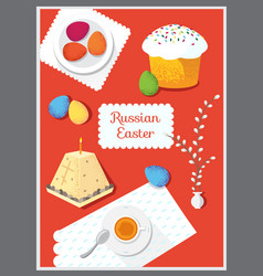 Set russian easter food food russian vector