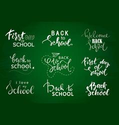 set welcome back to school labels school vector image