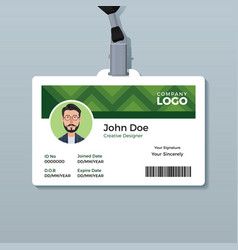 Simple identity card template vector