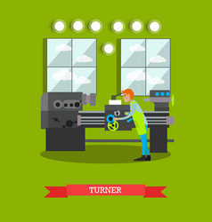 Factory turner in flat style vector