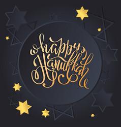 poster happy hanukkah greeting card vector image