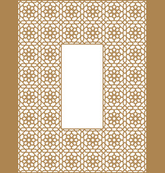rectangular frame with traditional arabic vector image