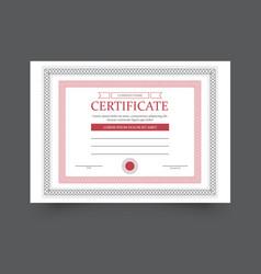 Template diploma vector