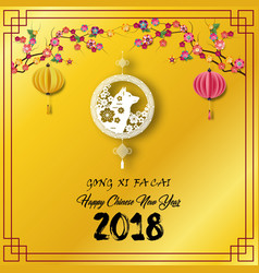 Happy chinese new year 2018 card with dog white vector