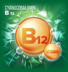 Vitamin b12 cyanocobalamin vitamin gold vector