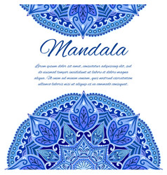 card with mandala geometric circle element vector image