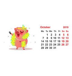 Pig female sings calendar october 2019 year grid vector
