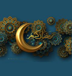 Ramadan kareem banner vector