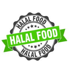 halal food stamp sign seal vector image