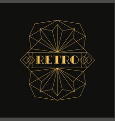 retro logo luxury vintage geometric monogram vector image