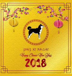 Happy chinese new year 2018 card with dog in frame vector