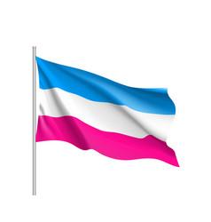 heterosexual emblem movement normal people vector image
