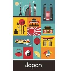 Symbols of Japan vector image