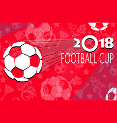 russian world cup 2018 background pattern with vector image