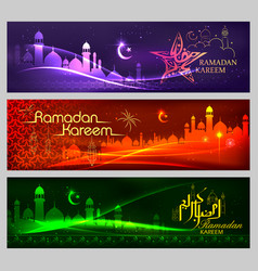 Banner template for eid with message in arabic vector