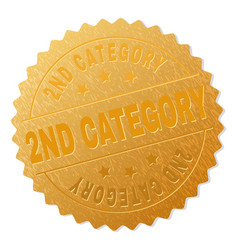 Gold 2nd category medal stamp vector