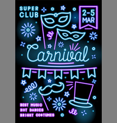 Promo poster carnival party with place for text vector