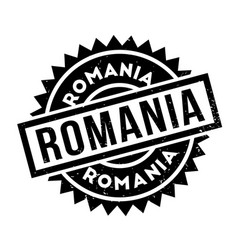romania rubber stamp vector image