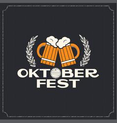 oktoberfest beer mugs logo design background vector image
