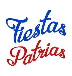 fiestas patrias background inscription vector image