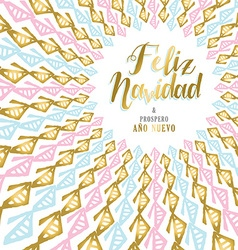 Gold Christmas and new year card design in Spanish vector