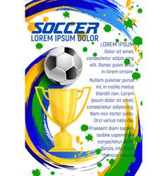 poster for soccer sport football game vector image