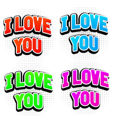 I love you colored text in capitals vector