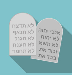 Two stone with the ten commandments vector