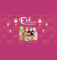 eid mubarak greeting vector image
