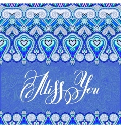 Miss you inscription hand lettering on luxury vector
