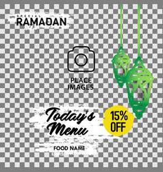 special ramadan food menu square template banner vector image