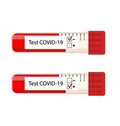determination coronavirus in patients vector image