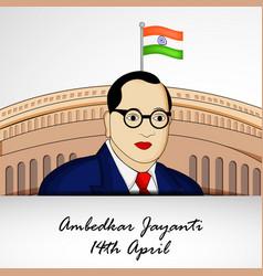 Dr b r ambedkar background vector