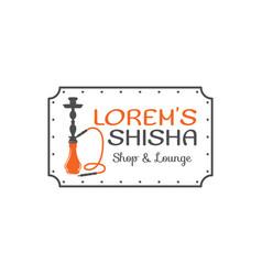 hookah relax label badge vintage shisha logo vector image