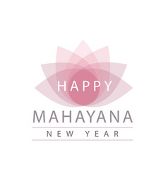 Mahayana- one of the branches of buddhism vector