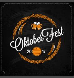 oktoberfest logo on chalk design background vector image
