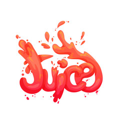 Orange juice lettering with juicy drops vector